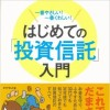 blog-image-77